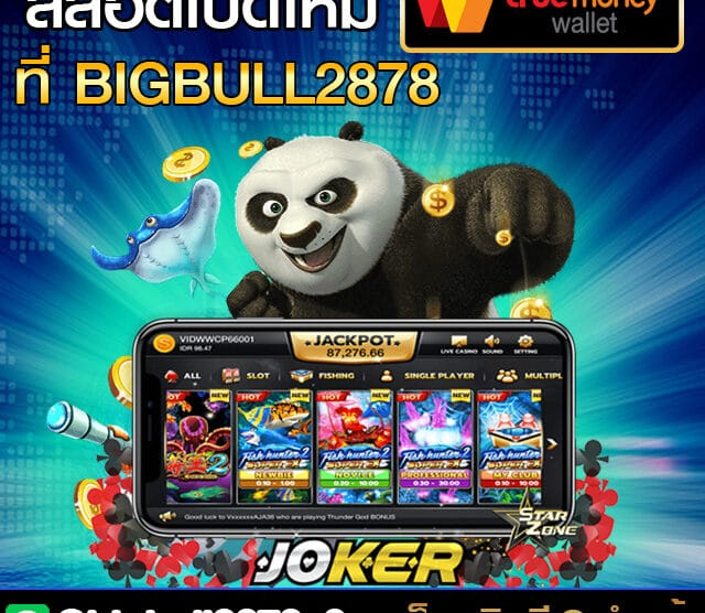 slot joker gaming true wallet ฝาก-ถอน auto
